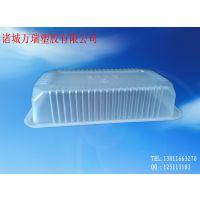 一次性水果塑料盒 食品包装内托盘 吸塑托盘 食品包装盒透明