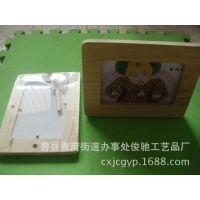 厂家直销木质相框批发木质摆台木质挂件  定做各种木质相框摆台