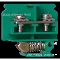 中国人民电器集团JF5-1.5/5接线端子
