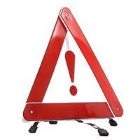 汽车故障警示牌 安全三脚架停车用三角警示架 车载折叠反光三角架