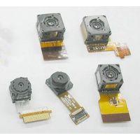 阿里巴巴实地认证诚信厂家,大量批发供应各种高清手机摄像头