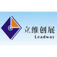 深圳市立维创展科技有限公司