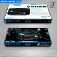 供应新款上市 追光豹Q20键盘 专业游戏有线键盘 LOGO变色功能雷雕键