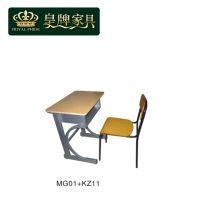 B16小学生课桌椅厂家直销单人课桌学生课桌批发培训桌椅MG01