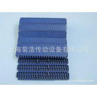 进口塑料网带,900平格网带,胶片冷却机输送带,模块式网带