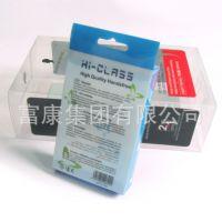 彩色pvc包装盒,pp磨砂透明盒,pp化妆透明盒