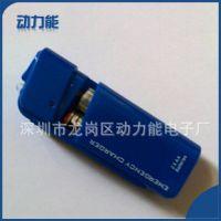 专业销售 便携式手机应急充电器 通用2AA干电池充电器