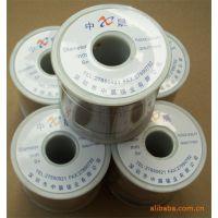 中晨大量供应活性焊锡丝/焊锡线 (烟雾小,焊点饱满)