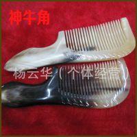 供应盒装牦牛角梳 14-15公分牦牛角梳子 优质美发梳防静电保健梳