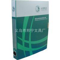 厂家供应  塑料文件夹 国家电网档案盒