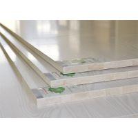 供应林之光牌杨木木工生态板