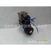 厂家直销液压阀电磁铁 电磁球阀用电磁铁 DC24V AC220V
