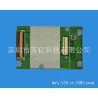 MC37i MC52i MC55转接板 测试板 50pin接口转成40pin接口