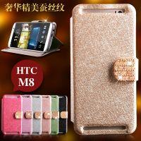 htc m8手机套金属钻扣htc one m8手机壳时尚版htcm8翻盖皮套外壳