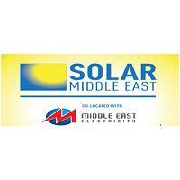 2015年中东迪拜太阳能展览会Solar Middleeast