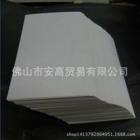 230g A级玖龙涂布白板纸 白纸板 粉灰 灰底白纸板 单面涂布
