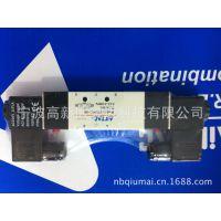 批发生产原装亚德客4V230-08电磁阀 质量保证