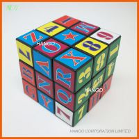 6CM三阶儿童智力广告魔方 赠品礼品促销广告魔方 可定制LOGO