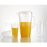 大号透明冷水杯塑料大口型冷水壶餐厅家居用虑茶冷水杯