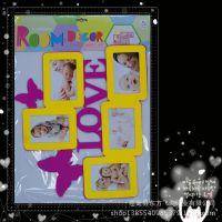 厂家定制 组合连体相框 卡通儿童房照片装饰贴 旅行记忆