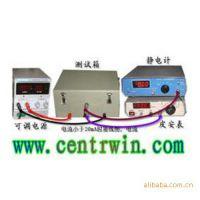 导电和防静电材料体积电阻率测量装置 型号:BYL2-EST991