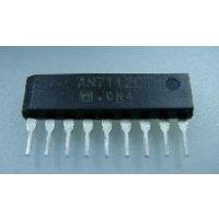 AN7112 AN SIP9L  原装代理正品现货 拍前询价