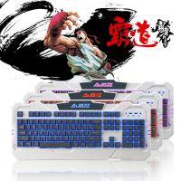 Ajazz/黑爵 AK17 霸道 PS2接口三色背光台式机电脑游戏有线键盘
