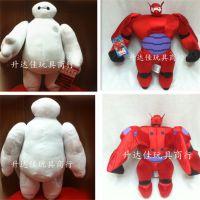 迪士尼超能陆战队红色毛绒公仔 毛绒玩具 40CM红胖子盔甲毛绒