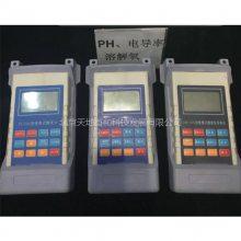 天地首和PH-520型便携式酸度计,手持式酸度计,PH计使用说明眉目
