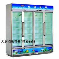 供应白雪SC1200F四门饮料酒水展示冷柜 白雪冷柜