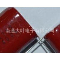 金属化聚脂膜直流电容器
