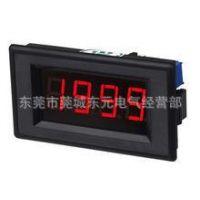 供应台湾建力直流电压、电流表DP4