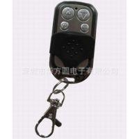 管状电机遥控器 卷帘窗学习码遥控器 卷帘门对码遥控器