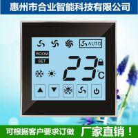 温控器 A09 触摸屏周编程 电采暖 温度控制器 中央数显空调温控器
