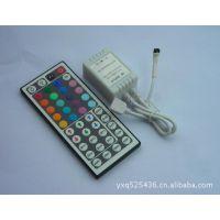 LED控制器 44键控制器 RGB控制器 RGB调光器 迷你型控制器