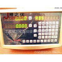 通用型铣床数显表_信和SINO显示器 sds6-2v适用 sds2-2ms数显表