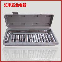 供应汽修套筒组套工具箱 10件套筒工具