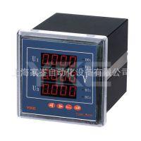 三项电压电流表PA750AV-X4  数显表