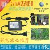 供应双线 12V1A开关电源 监控电源 电源适配器 监控摄像头电源12V