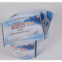 供应印刷各类景区门票 带流水号影券 条码二维码标签