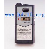 便携式H2气体检测报警仪 型号:XA2-HY-1A库号:M272439