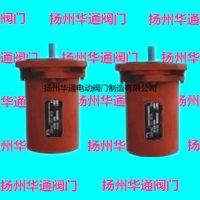 供应YBDF222-4电机,YBDF-WF-222-4现货,YBDF-WF222-4阀门电机