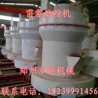供应绿松石磨粉机 绿松石制粉 绿松石粉碎生产加工设备 售后保障