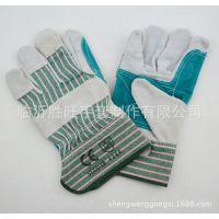 二层A级条布加托防护手套 电焊手套 焊工手套 手部防护手套