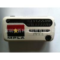 英语四六级手电筒收音机 多功能收音机 USB多波段太阳能收音机