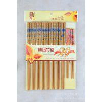 驰家烤印筷 家用筷子 礼品筷子碳化色 20双装  厨房用具 CJ1058A