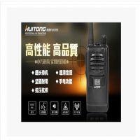 惠宇通/惠通HT-333专业对讲机小巧迷你2500毫安锂电池民用手台