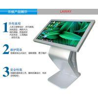 2015年,山东济南42寸/55寸触摸屏一体机,乐维永道最知名品牌