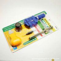 5件组合套装 拆表工具