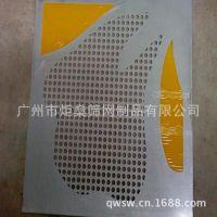 供应钢板冲孔网,热镀锌冲孔网,筛网